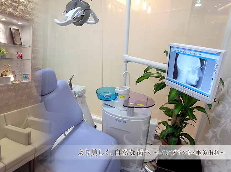 一度失った歯もインプラントや審美歯科で美しく蘇る